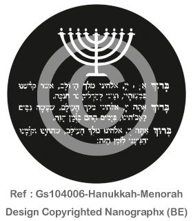 Gs104006-Hanukkah-Menorah