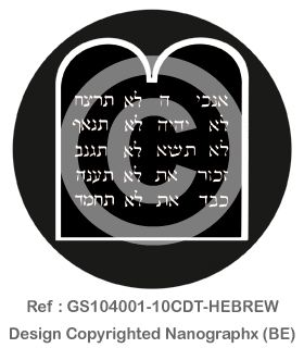 GS104001-10CDT-HEBREW