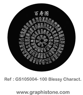 GS105004- 100 Blessy Charact
