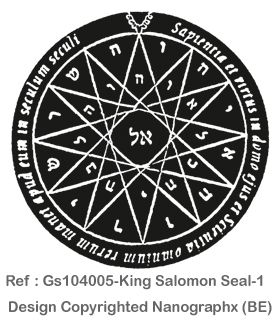 Gs104005-King-Salomon-Seal-1
