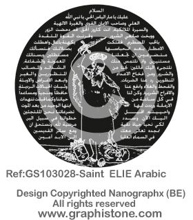 07 GS103028-Saint  ELIE Arabic